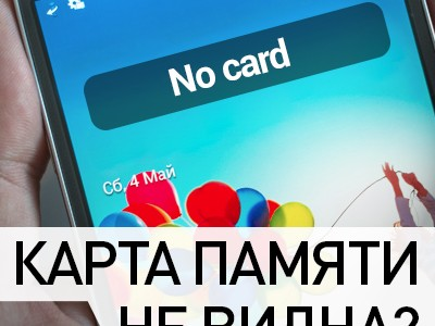 Как Установить Android На Карту Памяти Htc Hd2