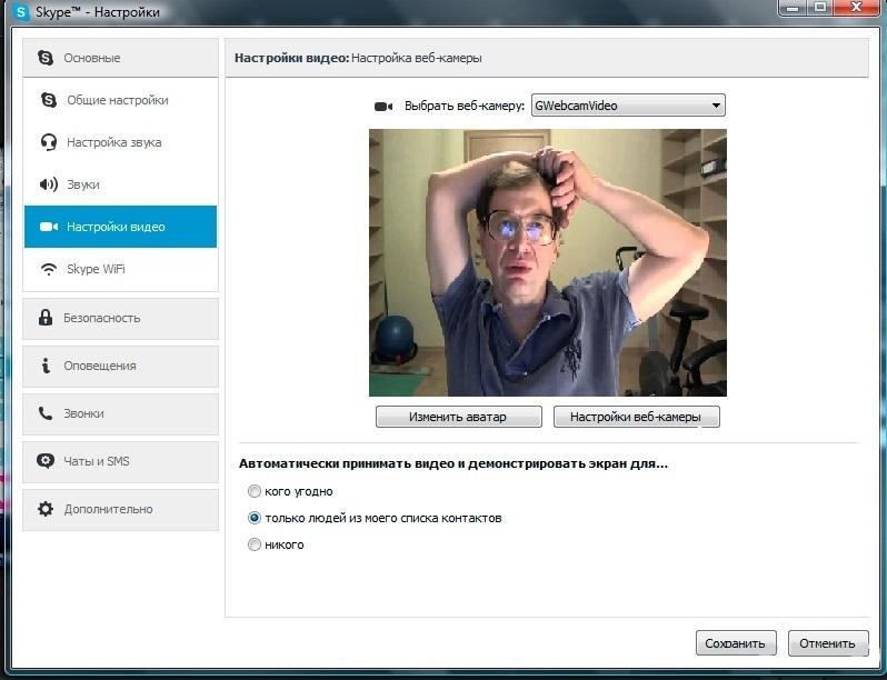 Как сделать веб камеру общедоступной