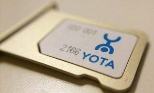 Как и где восстановить сим-карту Yota?