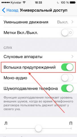 Как сделать на айфоне 5s рингтон