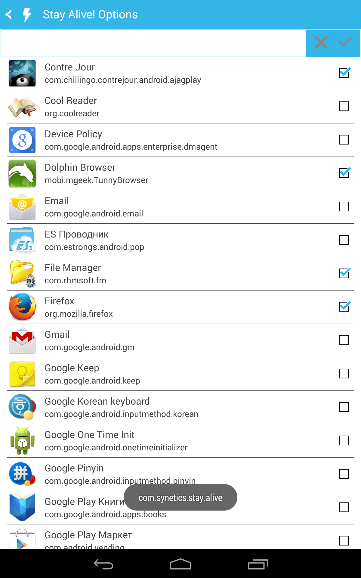 Как сделать приложение для андроида без программирования