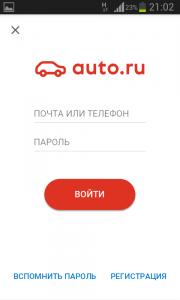 Ауто ру дать объявление продажа дачных участков раменский район частные объявления