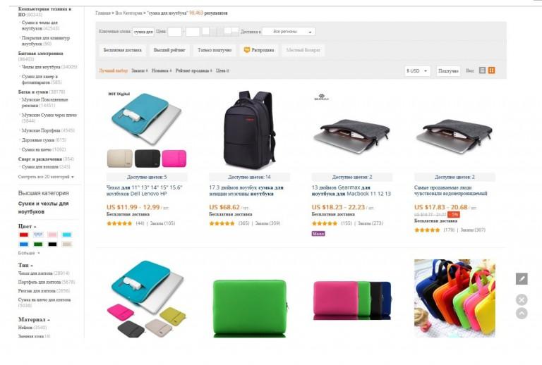 Как можно купить ноутбук на алиэкспресс