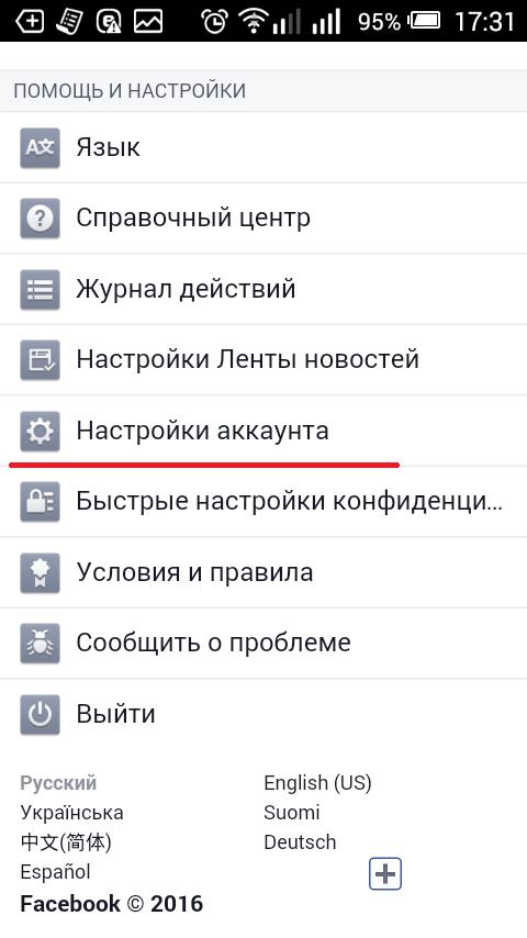 Авторизация через Вконтакте, Facebook, Одноклассники