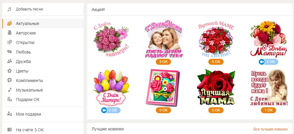 Реклама рассады цветов 62