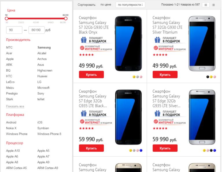 цены сотовых телефонов в караганде с фото