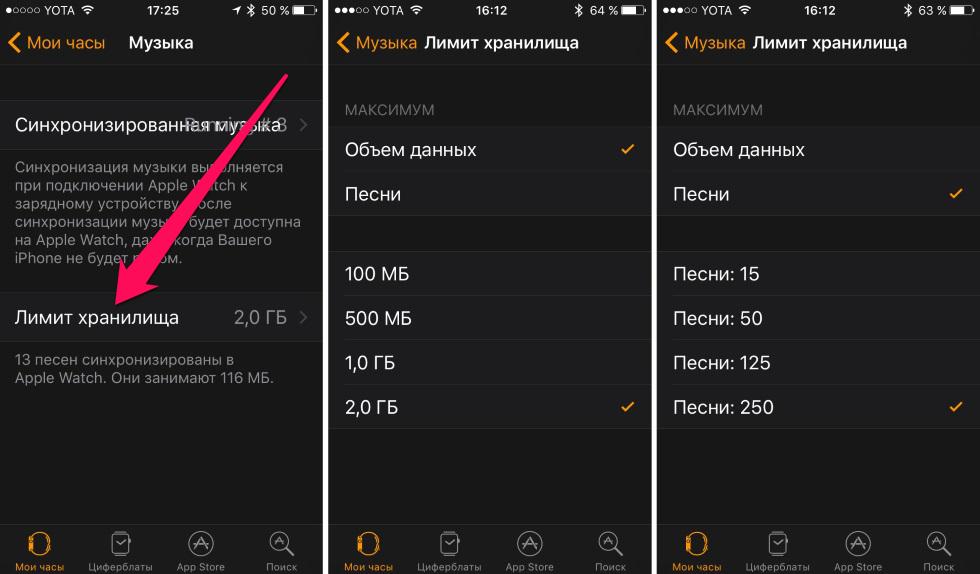 андроид - слушать музыку бесплатно и скачать песни mp3 без регистрации.