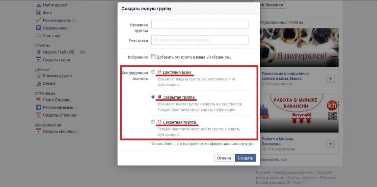 Как в фейсбук сделать ссылку на ютуб