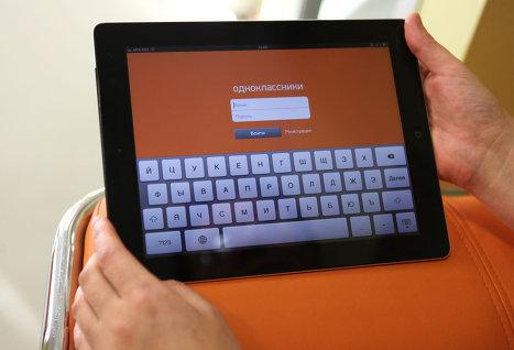Скачать одноклассники на телефон. Версия приложения для планшетов.