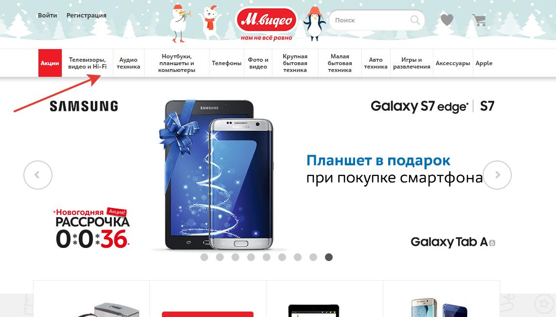 Акции при покупке смартфона планшет в подарок 56
