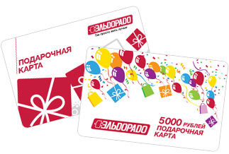 Как получить бонусную карту в эльдорадо впб банк вклады потребительский кредит
