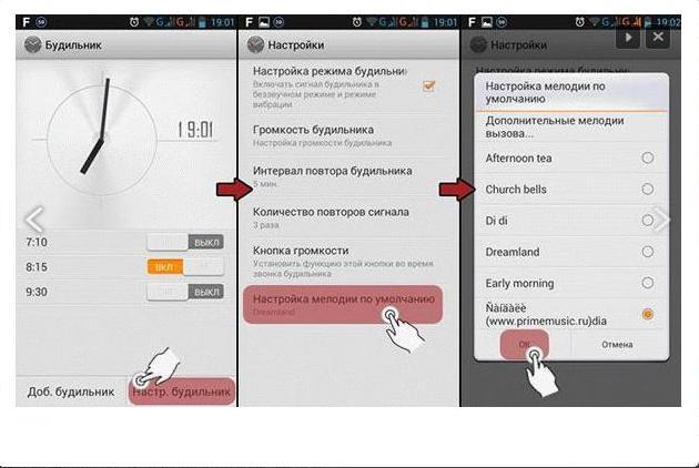 Как В Андроид 4.1.1 Установить Мелодию На Вызов