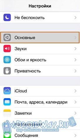 Почему не включается Wi-Fi на iPhone 4S: что делать?. Почему не работает Вай Фай на Айфоне 4S?