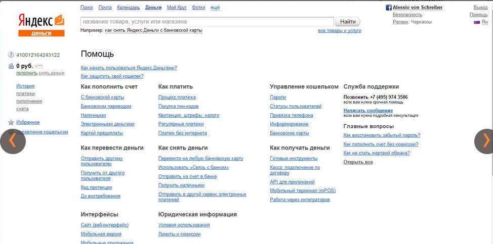 Яндекс горячее фото 1701 фотография