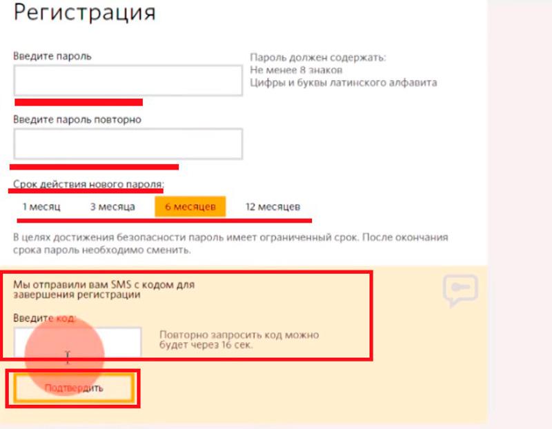 Создать киви кошелек в беларуси регистрация [PUNIQRANDLINE-(au-dating-names.txt) 64