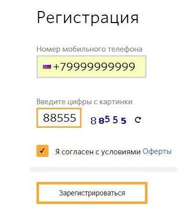 киви кошелек регистрация с мобильного телефона ограниченной ответственностью специализированная
