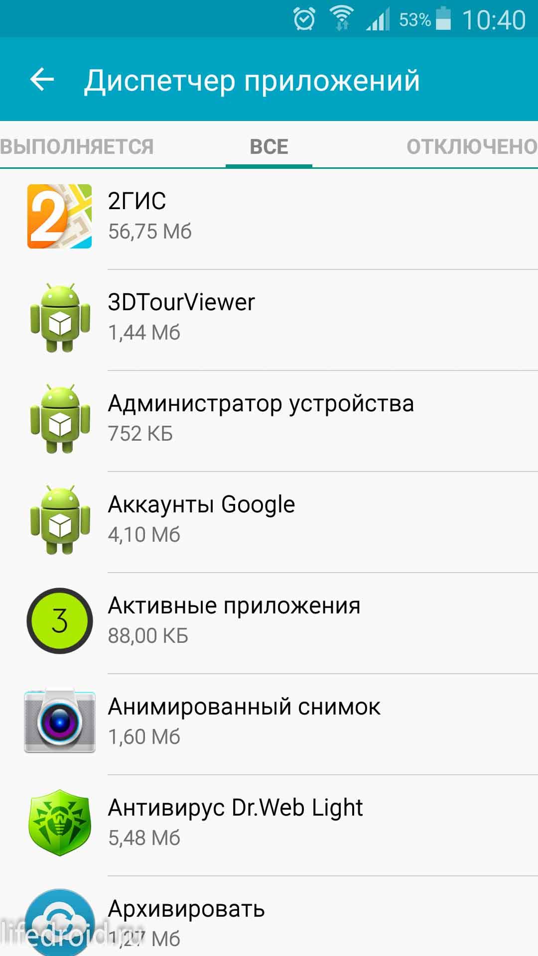 медицинские мониторинговые приложения на андроид самсунгj2