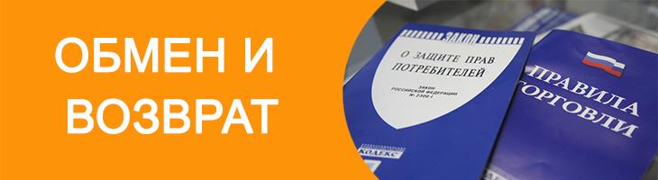 Как вернуть товар в интернет магазин бытовой техники и электроники Media  Markt  d67405b32fc3b