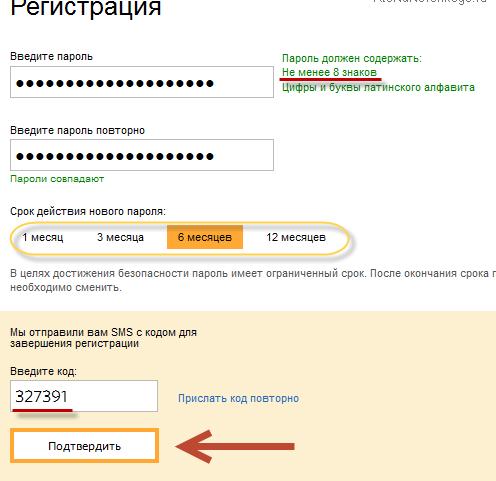 tolko-fotki-golih-russkih-bab