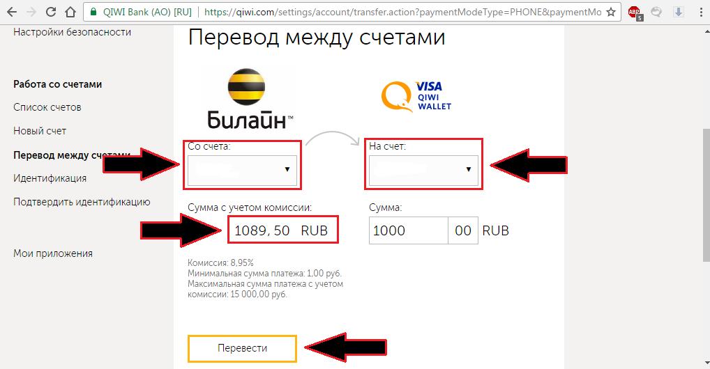 Обмен биткоин yandex молдова