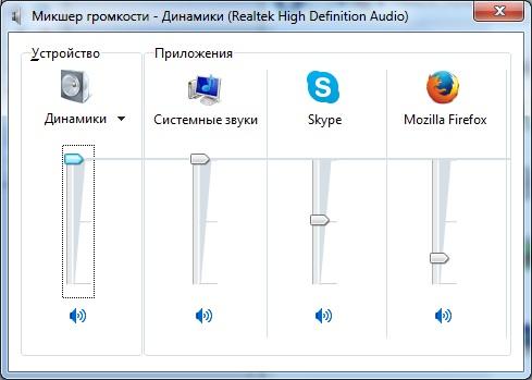 Как сделать звук на мониторе громче