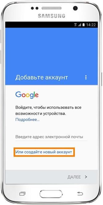 Что делать, если не получается создать аккаунт Гугл? Почему не могу создать аккаунт в Гугле: причины. Google Гугл не дает создат