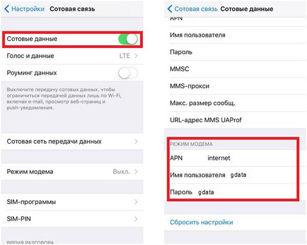 Скачать приложение yota на айфон.