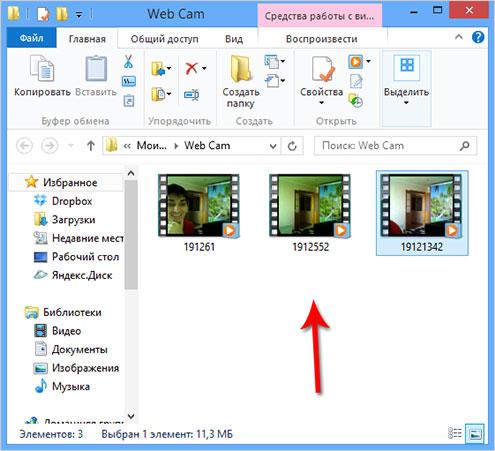 Как сделать с камеры ноутбука программа