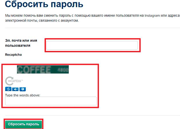 Как узнать свой логин и пароль на андроид