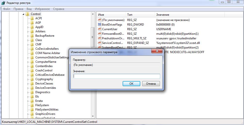 Unassoc exe скачать программу для виндовс 7