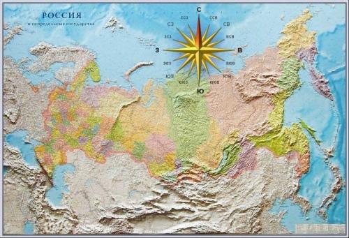 Как определить стороны света на карте яндекс