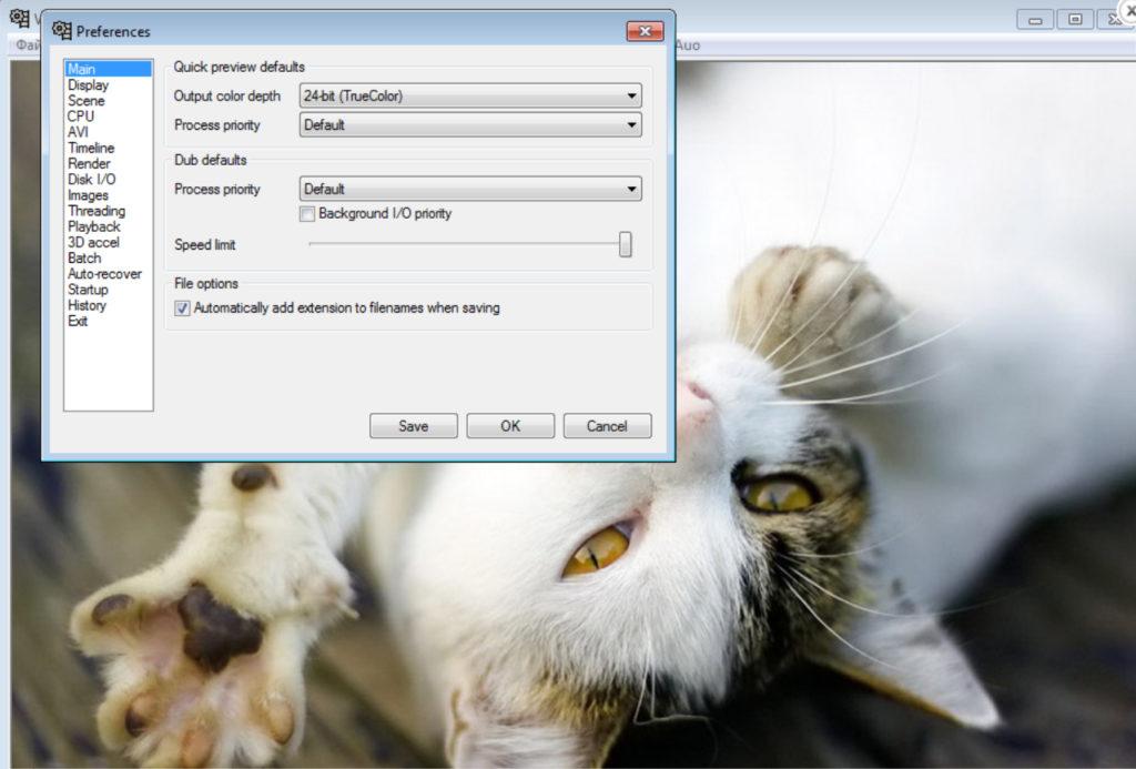 Видео как скачать программу для монтажа видео