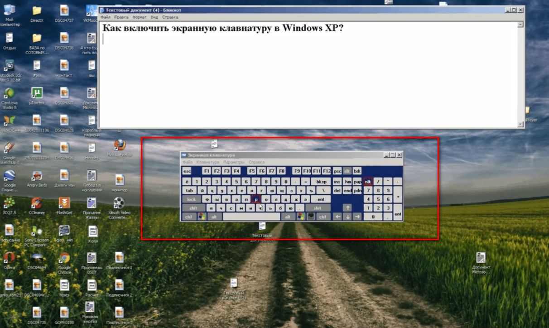как влючить клавиатуру на ноктбкке windows7