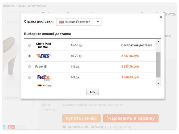 Как будет по английски до востребования 2000 лир в рублях