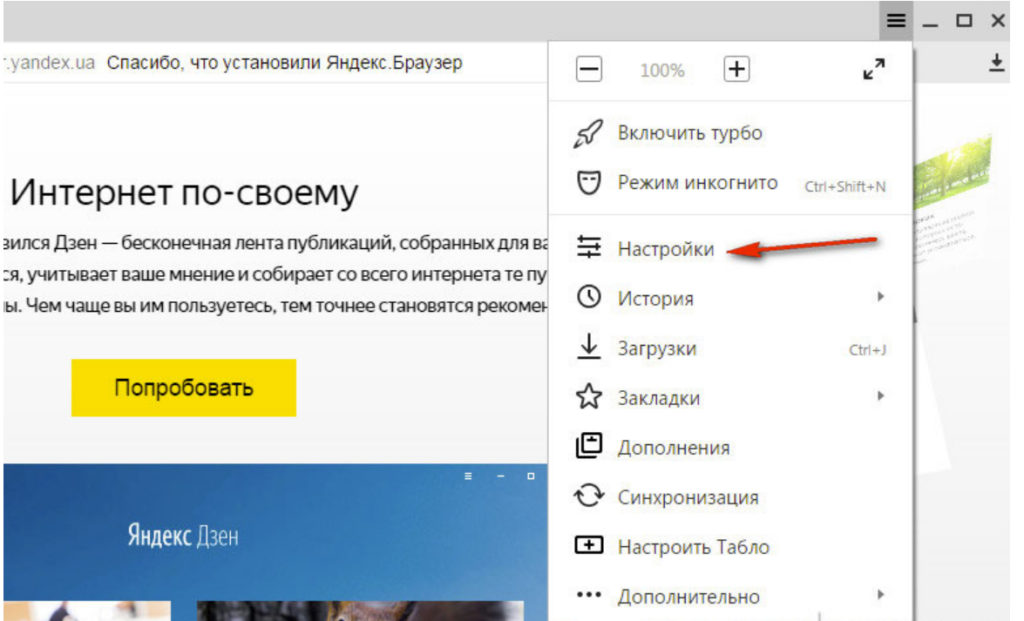 как удалить сохранённые фотографии вконтакте