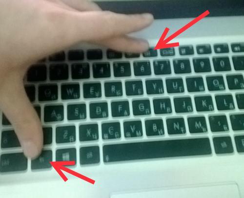 Завис ноутбук и не работает: что делать, как выключить зависший ноутбук? Как перезагрузить ноутбук клавишами, если он завис и не