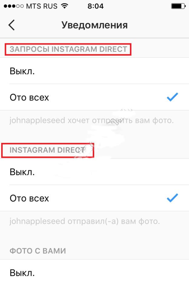 168Почему в инстаграме нет директа в инстаграме