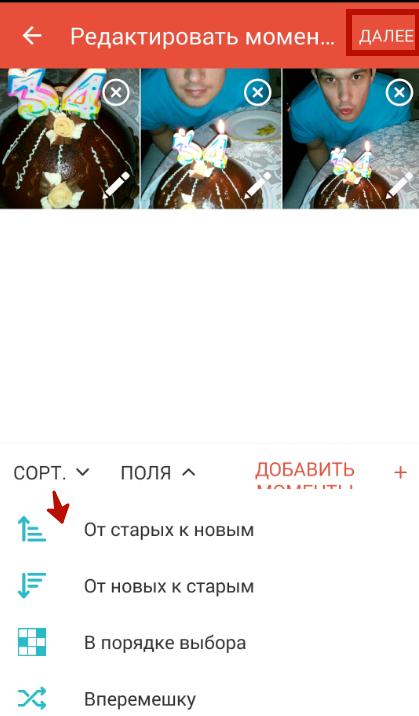 Булочка творожная рецепт пошагово в духовке