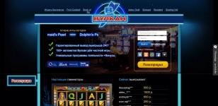 Вылазит реклама казино вулкан как убрать Казино вулкан Мучкапский download