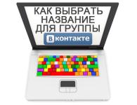 3 - Работа в социальной сети (часть 1) - YouTube