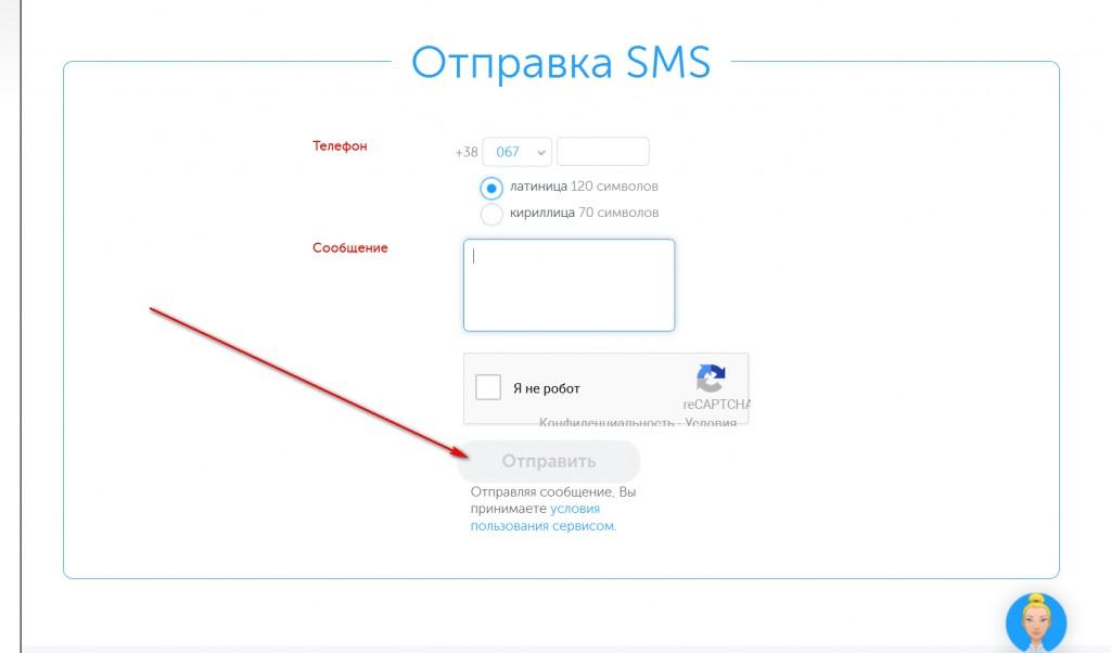 Смешная, как отправить картинку по смс с телефона