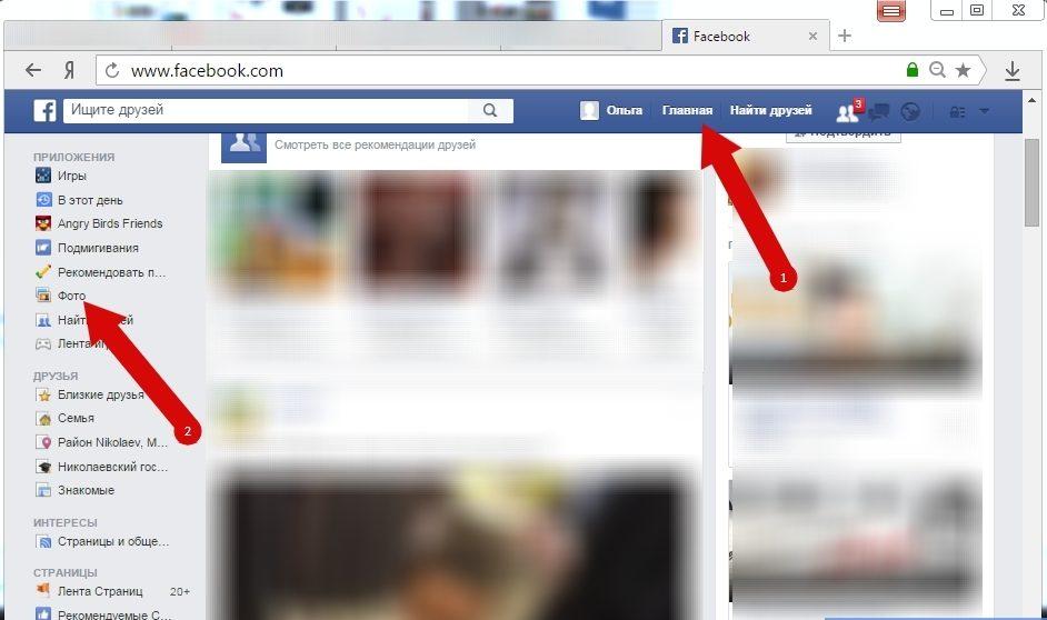 состоит главного как сделать на фейсбуке поздравление с фотками фото запросу