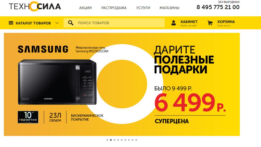 папилломы интернет магазин техносила материалы могут использоваться