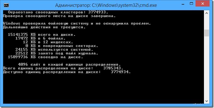 Рисунок 3. Как проверить флешку и microSD-карту на ошибки и протестировать на работоспособность средствами Windows?