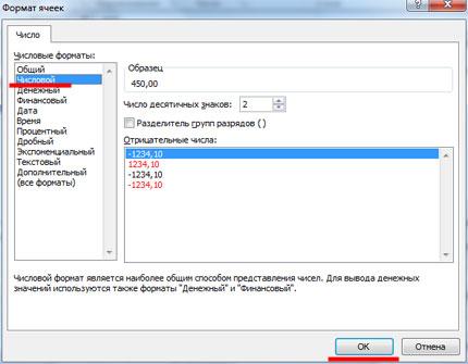 Рисунок 11. Как сделать сводную таблицу в Excel 2003, 2007, 2010 с формулами?