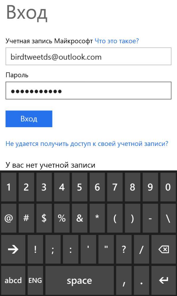 1402771141_skype_support_02