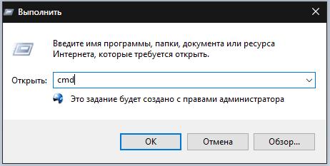 Изображение 2. Как сбросить/отключить/удалить пароль на компьютере при запуске/входе в Виндовс/Windows 7, 8, 10, XP?