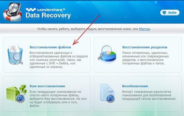 Как вернуть предыдущее сохранение в ворде. Как восстановить несохраненные документы Microsoft Word